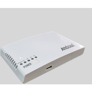 Inline 8800mAh Router UPS | CCTV Rechargeable Battery Backup | Andowl